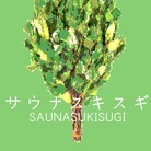 SAUNA SUKISUGI ( Singapaulsmith )