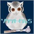 ソケットれんち ( SocketWrench255 )