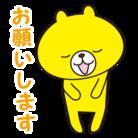 naoスタンプ販売中 ( noponao )