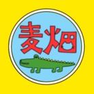 麦畑 ( mugibatake )