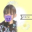 ✡️あおい))↓ ( Ringo_got )