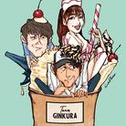 チーム・ギンクラ公式SHOP ( team-ginkura )