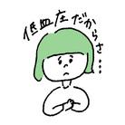 かわすのおみせ ( kawasu17 )