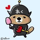 ☆ぷらむ☆ ( PLUM_LOLLIPOP )