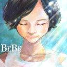 シンガーBEBE ( BEBE_Ura )