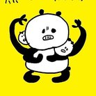 熊猫仙人店 ( pandasenninten )