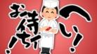 寿司 ( kawaii_butler )