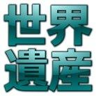人生詰みちゃん ( mri1992 )