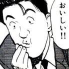 ほ ( hazuma08 )