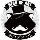ネコデアール ( neco_de_art )