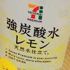 ぴぴ丸 ( U_pipi_M )