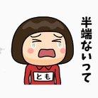 はぴちゃん ( TaxVeGExWVs5eCX )