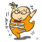天谷窓大 Sota Amaya ( amayan )