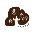 カタカケ/すずの木洋品店 ( kata_kake )