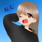 ねむ(昼寝) ( mana_sp_oon1227 )