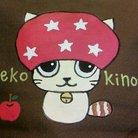 りんごきのこ ( ringokinoko )