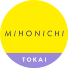 生き方見本市TOKAI ( IM_TOKAI )