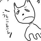 モツの煮込み定食 ( syujin_2434 )