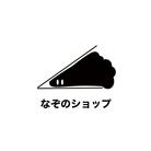 なぞのショップ ( nazonodesigner )