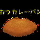 食べ物ギャグ販売所 ( food_gag )
