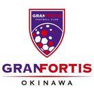グランフォルティス沖縄 ( granfortis )
