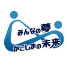 鹿児島キッズプログラミングコンテスト ( kagoshima_kids_procon )