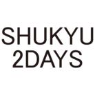 SHUKYU2DAYS ( shukyu2days )