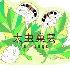 太虫巣芸♥シルクワーム&生体販売♥爬虫類市場出店 ( tamsuge469 )