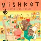雑貨屋 MiSHKeT ( Shop_MiSHKeT )