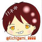(-∀-`キチネ申 ( Kichigami_8888 )