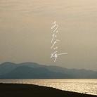 揺らgi ( yurayura018 )