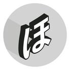 HOHI COMPANY ( hohicompany )