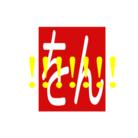 をん ( _won_ )