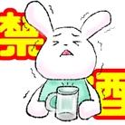 ウサギヤ ( usagisensei )