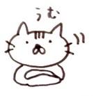 たべざかり ハラ美 ( komatsu523 )