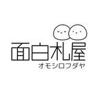 マグネシウム SUZURI店 ( mg0w0 )