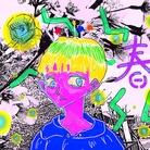 タカ彦 ( Takahiko )