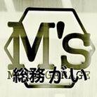M's 総務-がい ( gai_ms_somu )