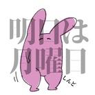 つむぎちゃん ( tumugi_2020 )