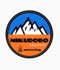にくどろガレージ ( niku-dorobo )