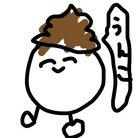 テスト ( unko_is_my_name )