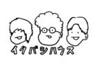 板橋ハウス ( sumioka )