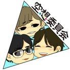 つのぴよ ( wtf_piyo )