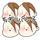 ちぎりパン子 ( tigiripanko_330 )