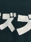 t_makino_714