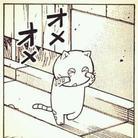あ ( yoka_sa4 )