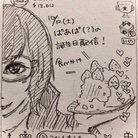 ばあさん ( suisaiga8181 )