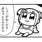 マンダ ( battlemanda )