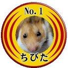 オバンちゃん ( precious_life39 )