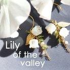 suzu-miu@Lily of the valley*3/28(土)ハンマケ ( suzu_miu_kiki )